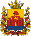 Coat of Arms of Dagestan oblast (Russian empire).png