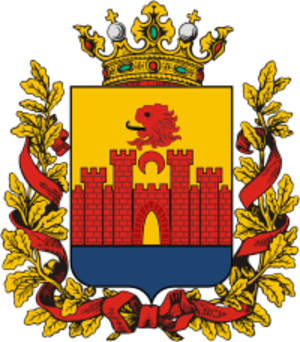 Dagestan Oblast - Image: Coat of Arms of Dagestan oblast (Russian empire)