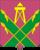 Coat of Arms of Kropotkin (Krasnodar krai).png
