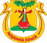 Coat of Arms of Marina Roshcha (rayon in Moscow) (1997).png