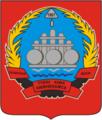 Coat of Arms of Nizhnekamsk (Tatarstan) (1975).png