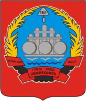 Nizhnekamsk - 1975 coat of arms of Nizhnekamsk