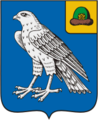 Coat of Arms of Sapozhok rayon (Ryazan oblast).png