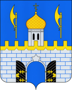 Sergiyevo-Posadsky District - Image: Coat of Arms of Sergiev Posad rayon (Moscow oblast)
