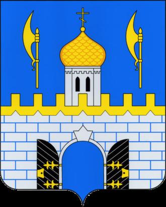 Sergiyevo-Posadsky District - Image: Coat of Arms of Sergiev Posad rayon (Moscow oblast)