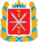 Coat of Arms of Tula oblast (2000).png