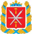 Герб Тульской области (2000 год)