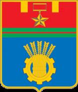 Coat of Arms of Volgograd