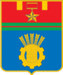 Coat of Arms of Volgograd.png