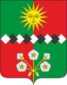 Coat of Arms of Zheleznodorozhnoe (Usolsky rayon).png