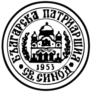 Patriarch of All Bulgaria - Image: Coat of arms of BPC