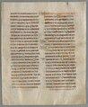 Codex Aureus (A 135) p055.tif