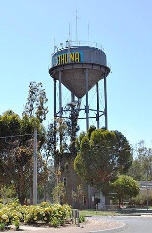 Cohuna, Victoria - The Cohuna water tower