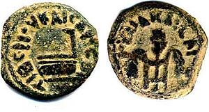Bronze prutah minted by Pontius Pilate. Revers...