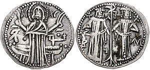 Ivan Alexander of Bulgaria - Coin depicting Ivan Alexander with one of his sons, co-emperor Michael Asen IV (right)