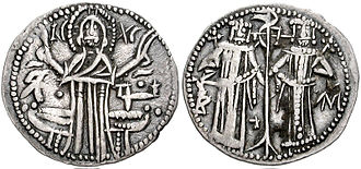 Medieval Bulgarian coinage - A silver coin of Ivan Alexander and his son Michael Asen.