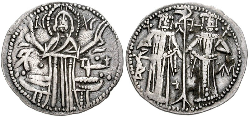 Coin Ivan Alexander with Michael Asen IV