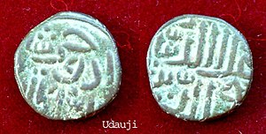 Madurai Sultanate - Coin of Ala-ud-Din Udauji, Madurai Sultanate, 1339 AD.