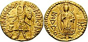 Coin of Kanishka I.jpg