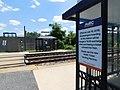 College Park MARC station College Park Station (44453958181).jpg