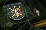 CombatWatchAirDefense-02.jpg