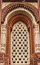 Complejo de Qutb-Delhi-India033.JPG