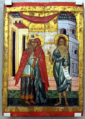 September 23 (Eastern Orthodox liturgics) - Image: Conception of John Baptist (icon, Russia, 15 c)