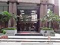 Concord International Building entrance 20181201.jpg