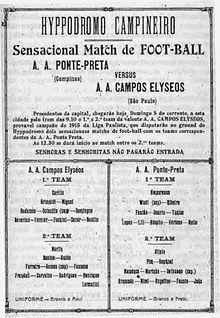 Sala De Trofeus Da Ponte Preta.Associacao Atletica Ponte Preta Wikipedia A Enciclopedia