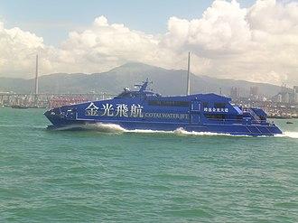 Cotai Water Jet - Image: Cotai Water Jet boat in Hong Kong harbor