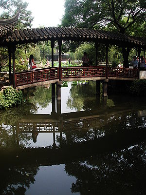 Covered bridge in Humble Administrator's Garden.JPG
