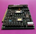 Cromemco XXU S-100 processor.jpg