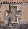 Cross on the wall Saint Holy Mother church of Yeghvard 06-07-2019.jpg