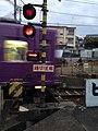 Crossing of Keifuku Kitano Line in Uzumasa.jpg
