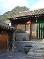 Cuandixia-courtyard.JPG