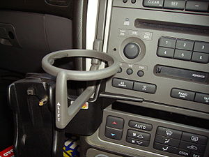 Cup holder - retractable cup holder in a Saab 9-5.