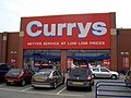 Currys - geograph.org.uk - 191140.jpg