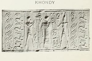 Khamudi - Image: Cylinder Khondy Petrie