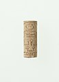 Cylinder seal with the name of Amenemhat II MET 22.1.570 EGDP015537.jpg