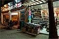 D'mall Boracay - panoramio.jpg