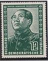 DDR-Briefmarke 1951 Mao Zedong 12 Pf.JPG