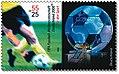DPAG-2005-FIFAWM2006-Globus.jpg