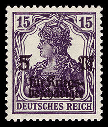 DR 1919 106 Germania Overprint.jpg