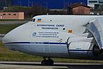 DSC 5573-UR-82029 (10299261153).jpg