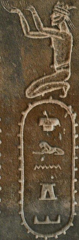Drangiana - Image: Darius I statue Drangiana