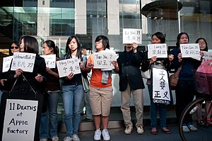 IPad - Protesters of manufacturing conditions of the iPad in San Francisco in 2010