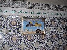 Masjid Al Aqsha Wikipedia Bahasa Indonesia Ensiklopedia Bebas