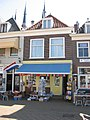 Delft - Markt 77.jpg