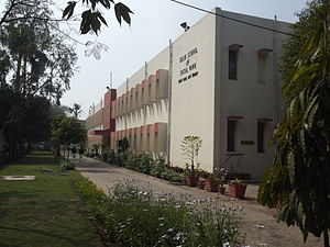 Delhi School of Social Work - Image: Delhi School of Social Work