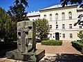Denkmal für die Verteidiger der Stadt während des Kroatienkrieges, Gospić.jpg